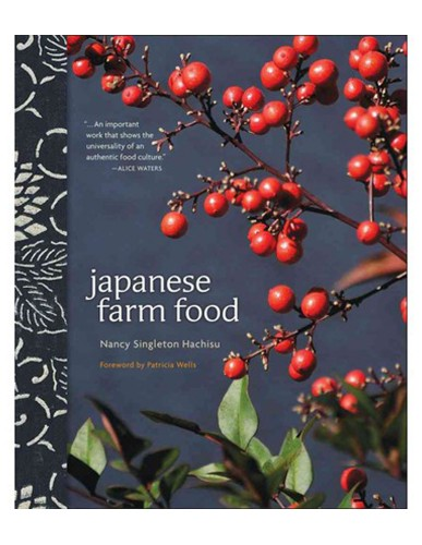 japanese_farm_food